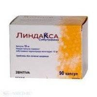 ЛИНДАКСА купить без рецептов и назначения в интернет , купить линдаксу без рецептов в москве, заказать линдаксу курьером анонимно