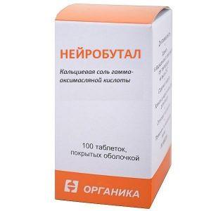 купить нейробутал без рецептов И НАЗНАЧЕНИЯ В ИНТЕРНЕТ В 1 таблетке — кальция оксибутират 0,25 г.