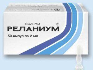 купить реланиум без рецепта и назначения в ампулах 50 штук в интернет