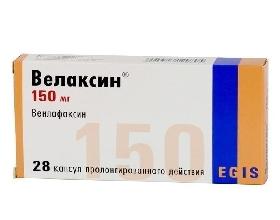 купить венлафаксин без рецептов